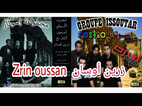 (Exclusive Music audio ) Zrin ussani