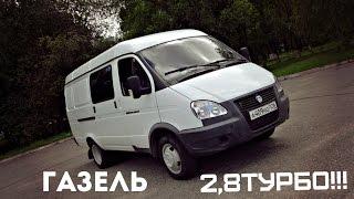 видео ГАЗ-2705 Комби «ГАЗель Бизнес». В правильном направлении