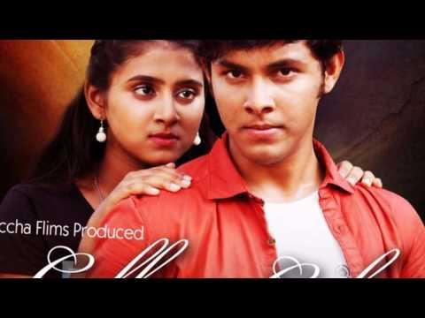 College Cafe Marathi Movie Intro