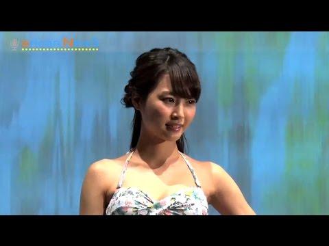 お天気お姉さん、山下永夏がビキニを披露 『2015年水着キャンペーンモデル集結』