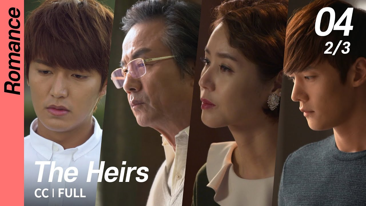 Download [CC/FULL] The Heirs EP04 (2/3) | 상속자들