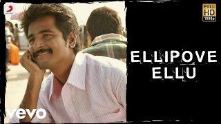 Cover images Naa Love Story Modalaindi - Ellipove Ellu Telugu Video