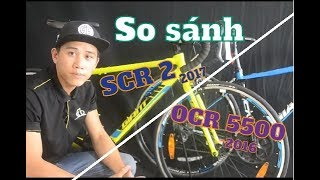 toan thang cycles review so snh giữa xe đạp cuộc giant scr 2 2017 v giant ocr 5500 2016