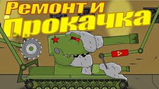 КВ-5 Спасатель советских танков! - Мультики про танки