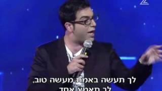 דניאל כהן עושה סטנדאפ!