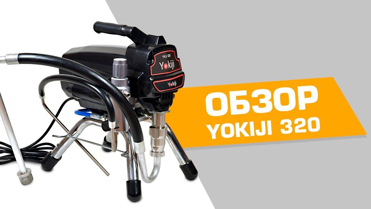 Обзор окрасочного аппарата Yokiji 320