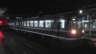 2017/03/21 121D 普通 MF200形(MF201)+MF100形(MF102)