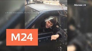 """""""Климат-контроль"""": что происходит с погодой в январе - Москва 24"""