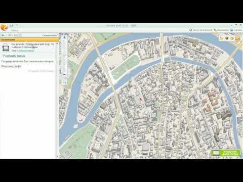 2GIS - возможности карты