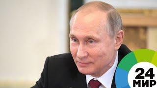 Путин и Токаев договорились о дальнейшем углублении связей России и Казахстана - МИР 24