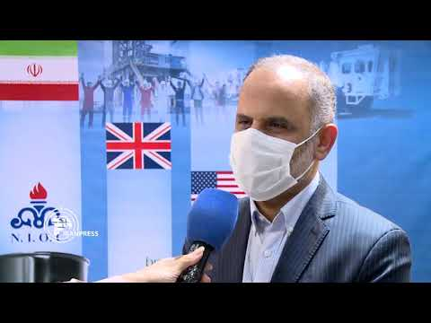 Interview : Director of the Exploration Department of National Iranian Oil Company