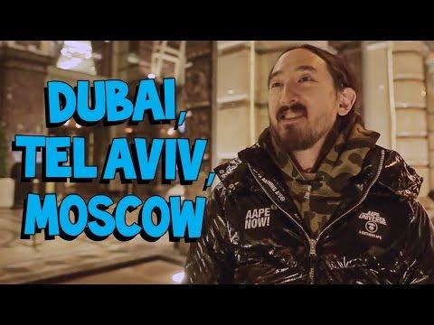 Dubai ✈ Tel Aviv ✈ Moscow (ft. Deorro, Laidback Luke, and more!) - On the Road w/ Steve Aoki #108