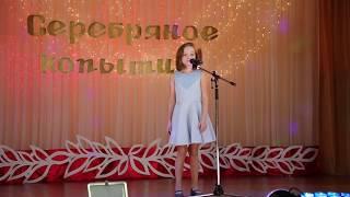 МОЯ РОССИЯ! (Г. Струве) - Виктория Старикова - 10 лет.