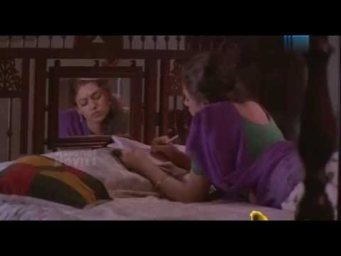 Ente Sindoora Rekhayilengo Lyrics - Sindoora Rekha Malayalam Movie Songs Lyrics