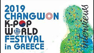 Pyles #2 - 2019 Changwon K-pop World Festival in Greece Interviews