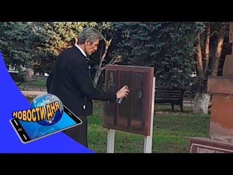 Жители Армавира закрасили памятную доску армянскому нацисту Нжде