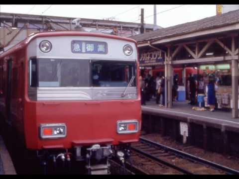名鉄1987旧金山橋から犬山遊園 ...