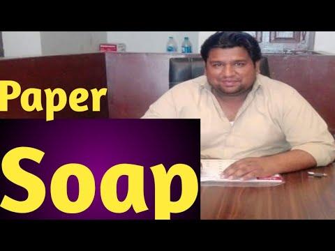 Paper Soap Business