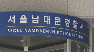 판매직 성추행 혐의 샤넬코리아 직원 송치 / 연합뉴스T…