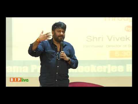 Shri Vivek Agnihotri's speech on 'Recalibrating discourse through Art' at National Writer's meet.
