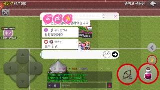 Gambar cover [스트리트게이머] 좀비고 실시간 시참가능자유6비번 1
