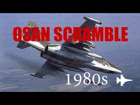 OSAN SCRAMBLE - 1980s Korea Theater - Falcon 4 BMS