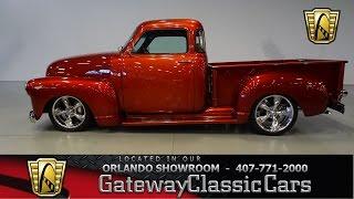 1954 Chevrolet 3100 Gateway Classic Cars Orlando #505