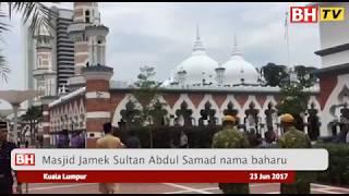 Masjid Jamek Sultan Abdul Samad nama baharu