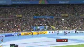 4x100m Jamaica 37.04 WORLD RECORD Jamaica Usain Bolt IAAF WC 2011