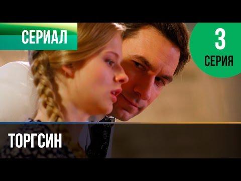 Видео Сонька золотая ручка смотреть онлайн фильм