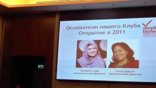 Абу Даби 2016г    офлайн к онлайн  успех 5 лет работы