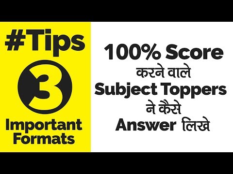 Top 9 CBSE Board Exam Writing Tips