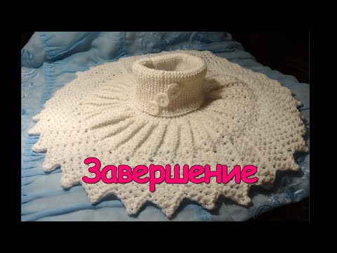 Манишка спицами для женщин схемы вязания для начинающих