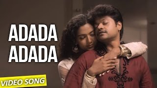 Adada Adada - Ennul Aayiram | Official Video | Ajay Sen, Divya S Menon | Na.Muthukumar