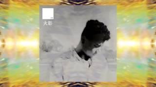 Crxsh - Valley Of Mirrors ミラーの谷 (Instrumental)