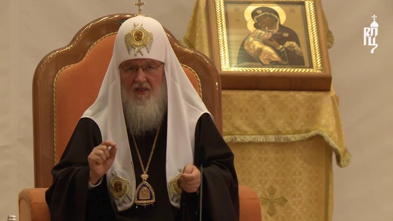 Патриарх Кирилл о методологии работы церковных СМИ