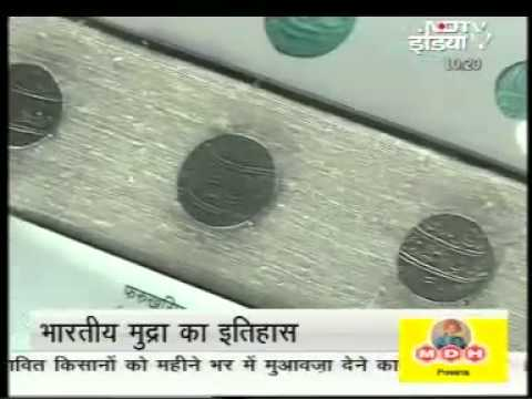 Journey through Monetary Museum with NDTV India