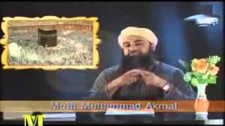 Complete Umrah ka tareeqa by Mufti Akmal