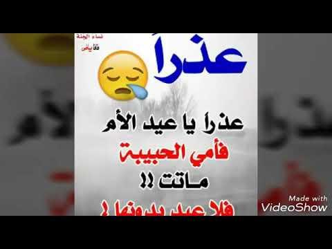 اللهم اغفر لامي وارحمها واجعل قبرها روضه من رياض الجنه