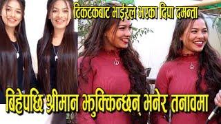 पुर्वका अचम्मका जुम्ल्याहा दिदीबहिनी दिपा-दमन्ता | Nepali Twins Deepa-Damanta Interview