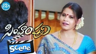 Simham Puli Movie Scenes - Jiiva Flirting With Ramya's Mother    Divya Spandana    Santhanam