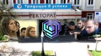 Посоки - филм за Технически университет - София, 2019 - пълна версия