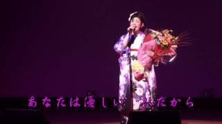 藤野とし恵 - 幸せ一輪 夢の花