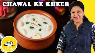 Rice Kheer Recipe in Hindi - Chaaval Kheer Recipe | Indian Sweets Recipes | Mintsrecipe-09