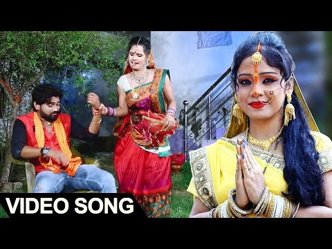 दउरा उठाई बिहारी बाबू - Daura Uthai Bihari Babu - Amrita Dixit - Bhojpuri Geet 2016 - Bhojpuri Song