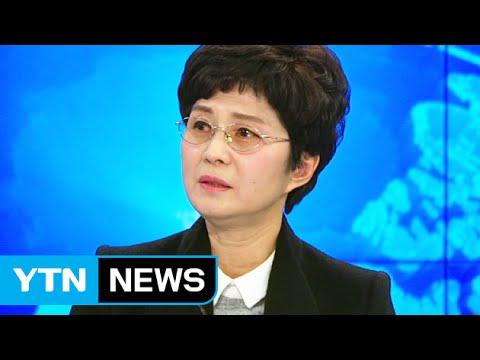'KAL 폭파' 28년...김현희의