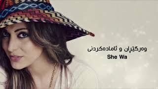 akhbarak eih habibi