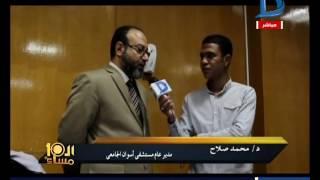 بالفيديو| مرضى مستشفى أسوان الجامعي يستغيثون بسبب نقص الأدوية