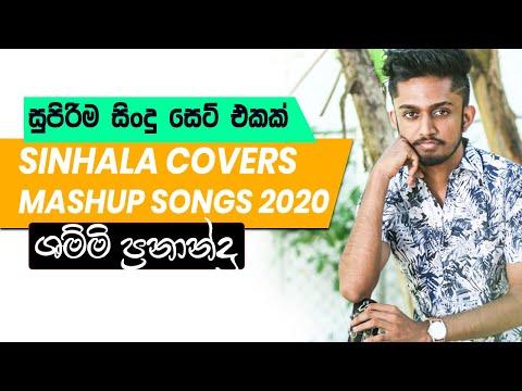 j-promo- -mashup-songs-2020- -shammi-fernando-sinhala-cover-songs- -sinhala-songs