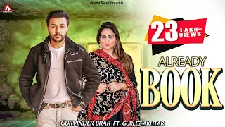 Already Book (Gurlez Akhtar, Gurvinder Brar) Mp3 Song Download